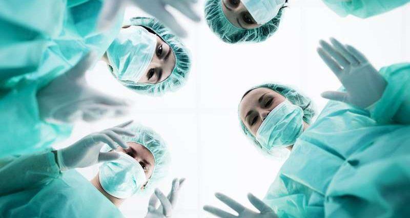 Sectio Chirurgica